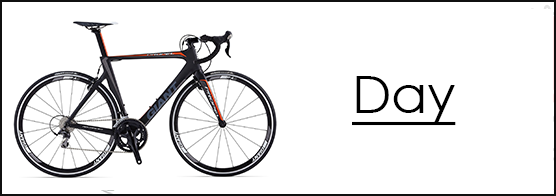 """Photo a road bike and the word """"Day""""next to it"""